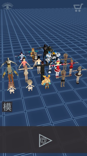 Doll Dancer Screenshot