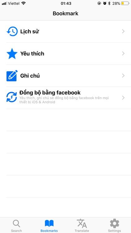 "vietnamese japanese ""jdict"" screenshot-6"