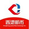 香港邮币交易所