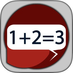 Math Games Learn Add Subtract