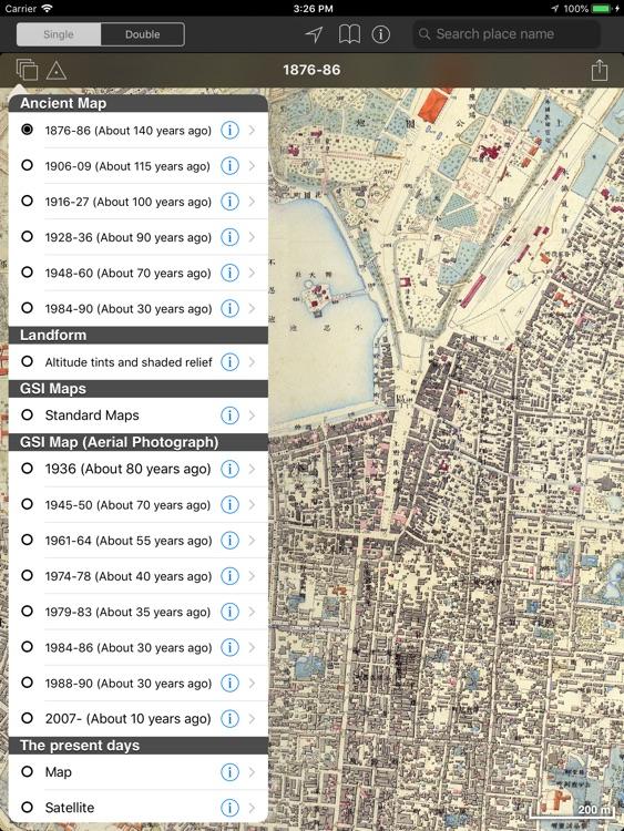 東京時層地図 for iPad screenshot-3