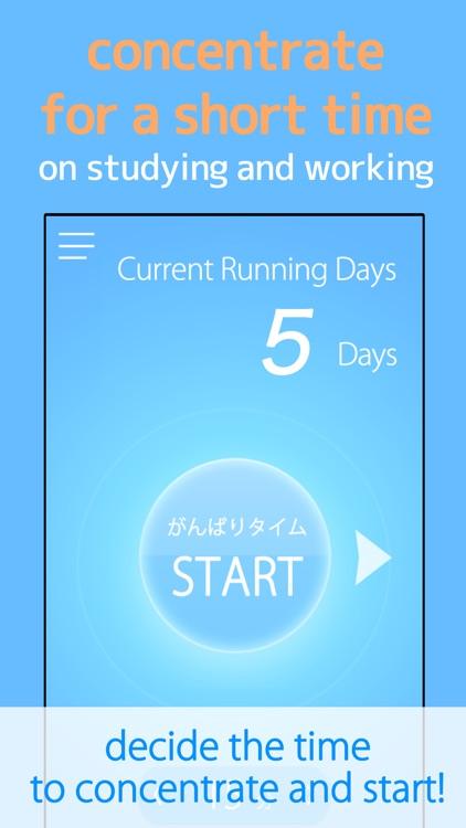 15 minutes of Focus timer screenshot-0