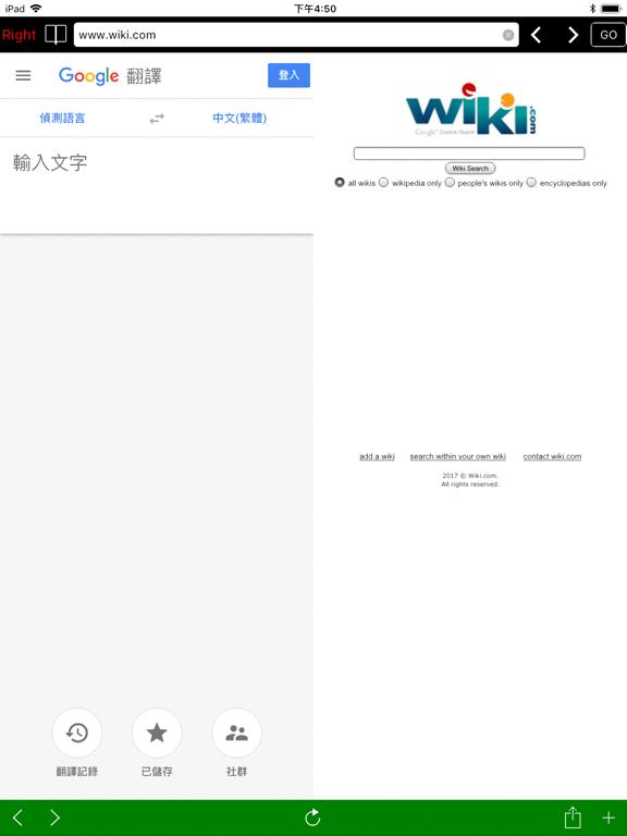 ParallelBrowser screenshot 5