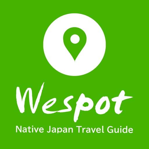おでかけ旅行ニューノマル We Spot(ウィスポ)