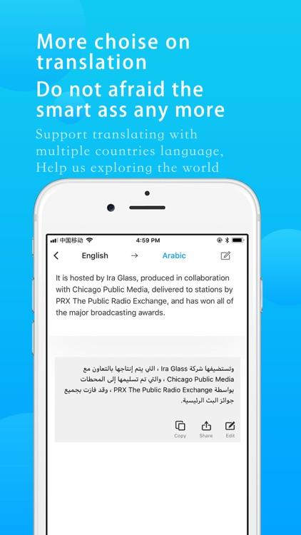 TextGrabber screenshot-3