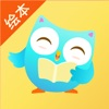 Ellabook:Chinese Picture Books - iPadアプリ