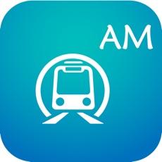 Amsterdamse Metro