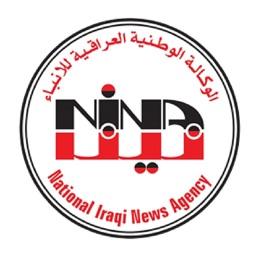"""وكالة """"نينا"""" للأنباء"""