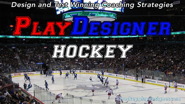 Hockey Play Designer