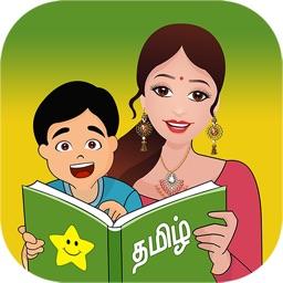 Tamil Picture Books 4 Kids