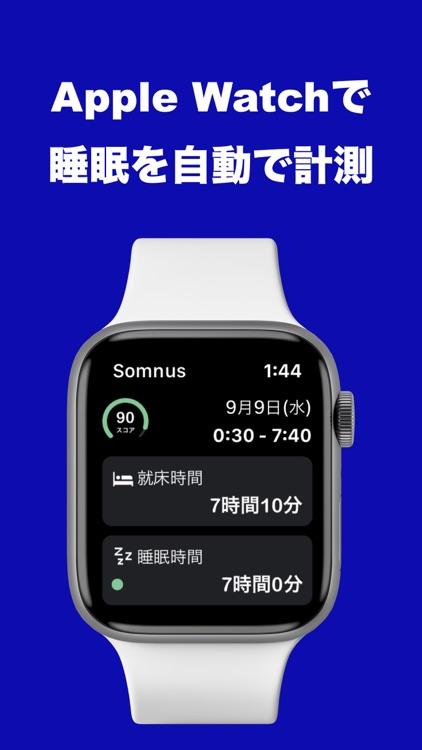 Somnus/ソムナス-睡眠計測分析目覚ましアラームアプリ screenshot-9