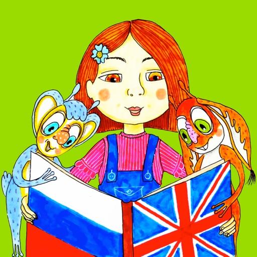 English with Lesya and Moa