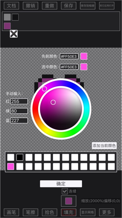 Draw Pixel Painting screenshot-3