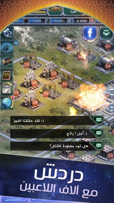 عاصفة الدبابات screenshot 5