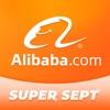 Alibaba.com B2B 取引アプリ