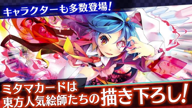 東方ダンマクカグラ(ダンカグ) screenshot-3