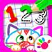画画游戏! 宝宝教育儿童游戏少儿学数字学习绘画2-5