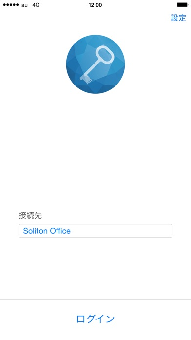 Soliton SecureBrowser Proのスクリーンショット1