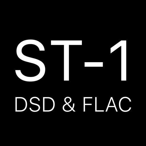 SigmaTunes ST-1 PRO DSD & FLAC iOS App