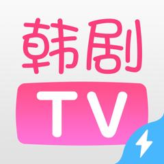 韩剧TV-极速版追剧大本营