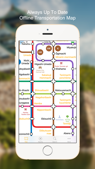 Screenshot #1 pour Osaka Metro Map