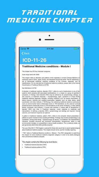 ICD-11 screenshot-5