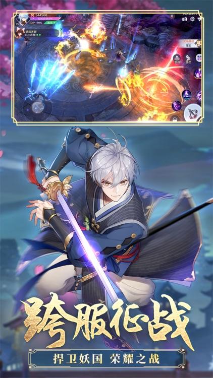 天姬变-国风RPG二次元卡牌游戏 screenshot-8