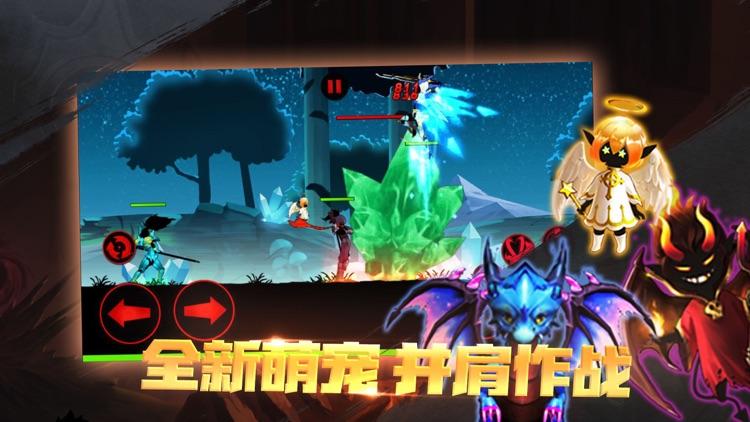 火柴人联盟-新英雄新玩法