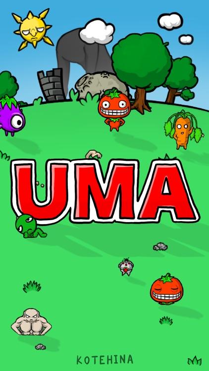 未知の生物の進化物語「UMA」