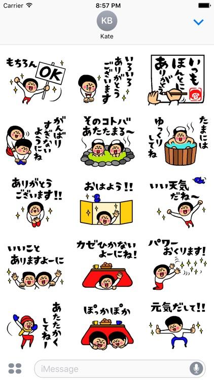friend talk sticker4 stickers