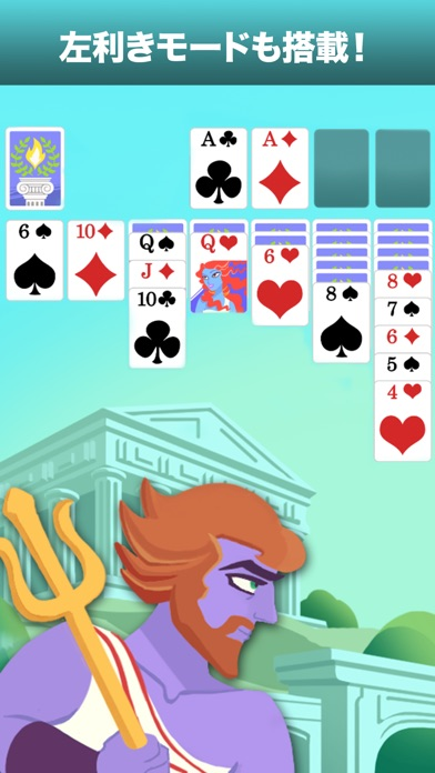 ソリティア クラシックなカードゲーム™ - 窓用