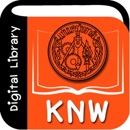 KNW Digital Library