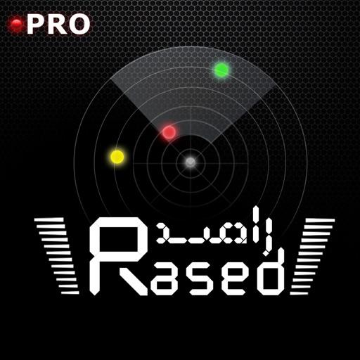 Pro رادار راصد