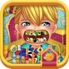 皇家口腔诊所儿童保护牙齿游戏