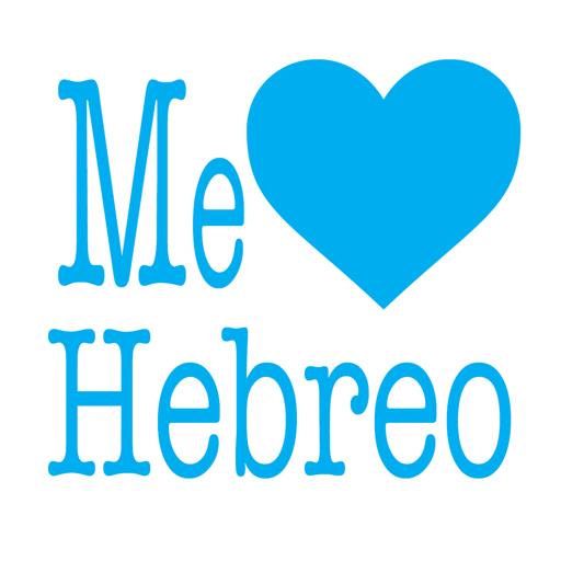 Me encanta Hebreo | Prolog