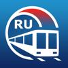 モスクワ地下鉄ガイド