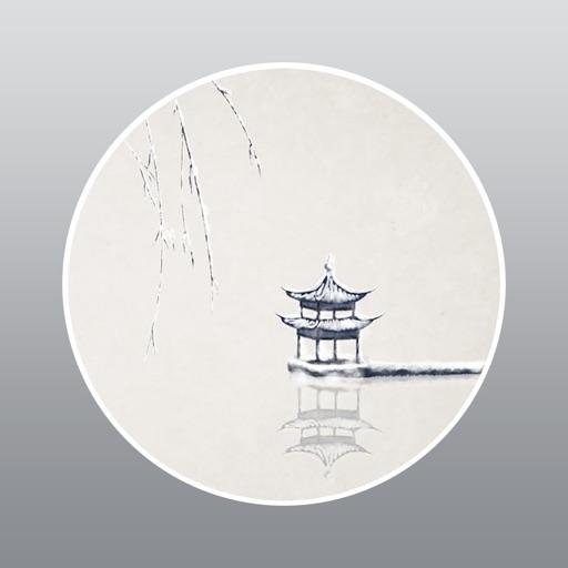 儒林外史-有声文学