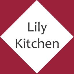 リリィキッチンの公式アプリ