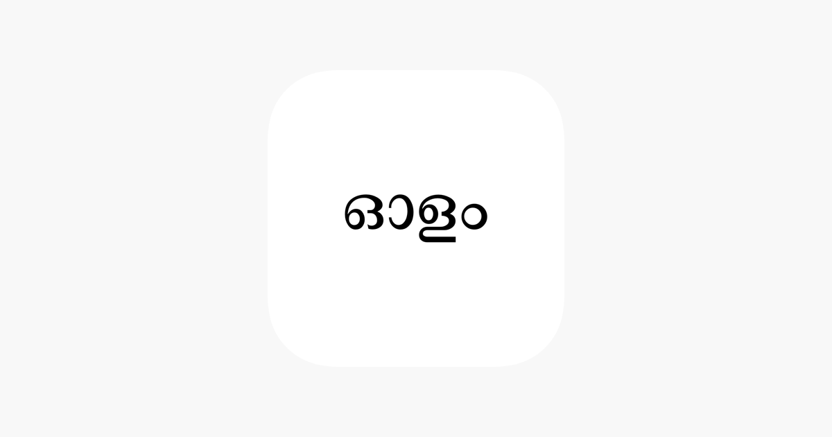 Olam on the App Store