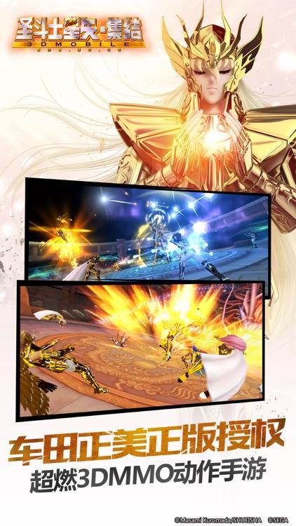 圣斗士星矢-集结 超燃动作手游