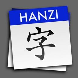 StickyStudy Chinese (HSK Hanzi SRS Flashcards)