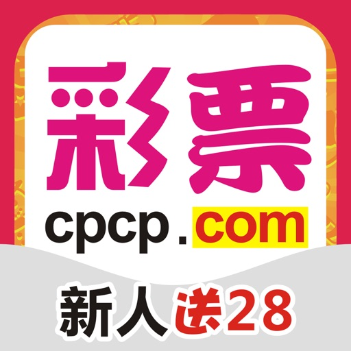 cp彩票-手机购彩利器
