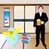 脱出ゲーム ~ふすまに隠された謎~ - iPhoneアプリ
