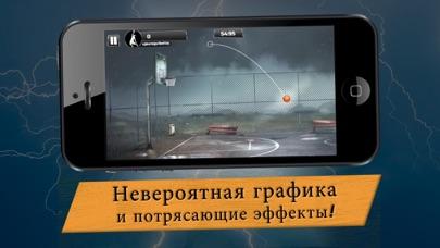 iBasket - уличный баскетбол Скриншоты5