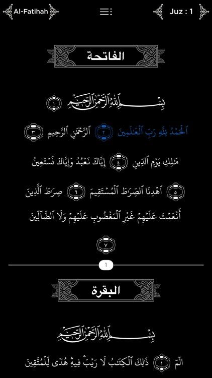 Alquran Alkareem-القرآن الكريم screenshot-4