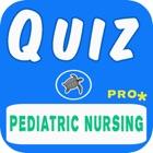 小児看護クイズプロ icon
