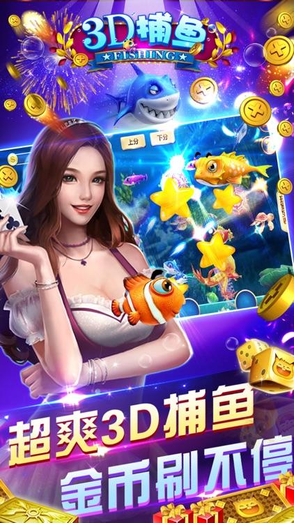 百家乐(众娱百家乐)-真人娱乐场手游下分游戏 screenshot-3