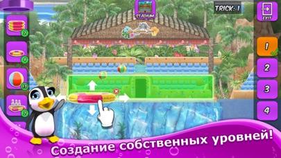 Выступает дельфин Скриншоты7