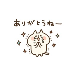ne-ne-neko2 by kanahei stickers