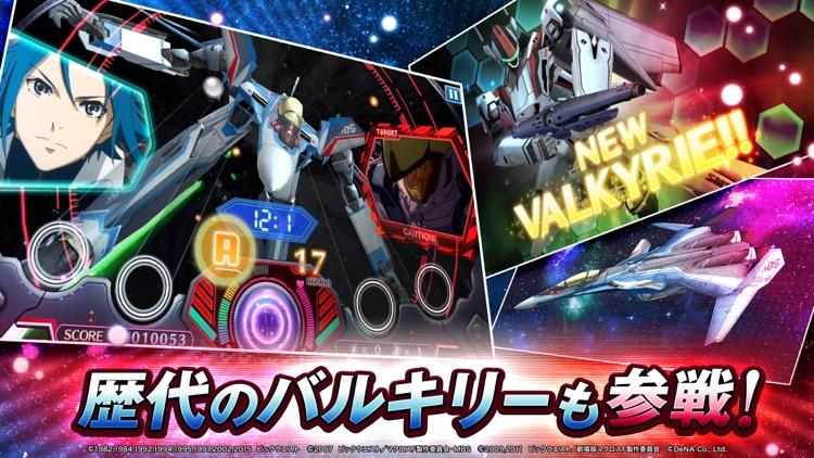 歌マクロス スマホDeカルチャー screenshot-3